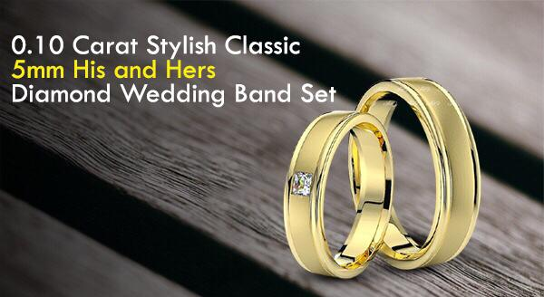 0.10 Carat Stylish Classic 5mm His and Hers Diamond Wedding Band Set